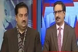 Kal Tak with Javed Chaudhry (Opposition Vs Govt) – 22nd November 2018