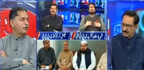 Kal Tak with Javed Chaudhry (Opposition Vs Opposition) - 5th April 2021