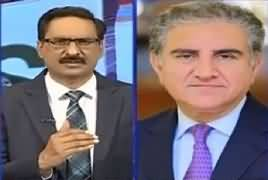 Kal tak with Javed Chaudhry (Pakistan Ki Jeet) – 17th July 2019