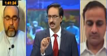 Kal Tak with Javed Chaudhry (Pakistan's New Map) - 4th August 2020