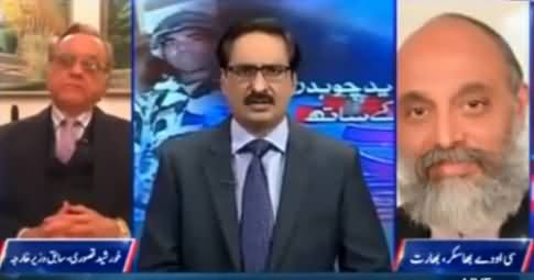 Kal Tak with Javed Chaudhry (Pakistan Wants Peace) – 5th December 2016