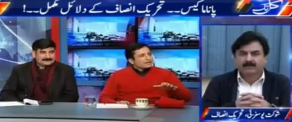 Kal Tak with Javed Chaudhry (Panama Case) – 11th January 2017
