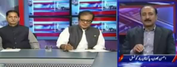 Kal Tak with Javed Chaudhry (Panama Case) - 19th July 2017
