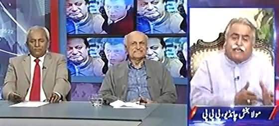 Kal Tak with Javed Chaudhry (Panama Case) – 21st February 2017