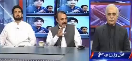 Kal Tak with Javed Chaudhry (Panama Case) - 24th July 2017
