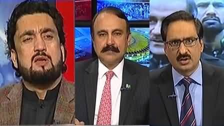 Kal Tak With Javed Chaudhry (Panama Case) - 30th January 2017