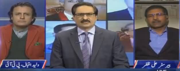 Kal Tak with Javed Chaudhry (Panama Case) – 4th January 2017