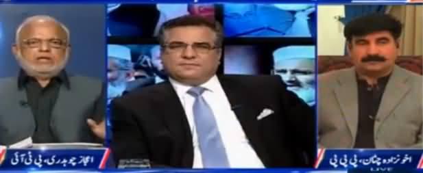 Kal Tak with Javed Chaudhry (Panama Case Hearing) – 30th November 2016