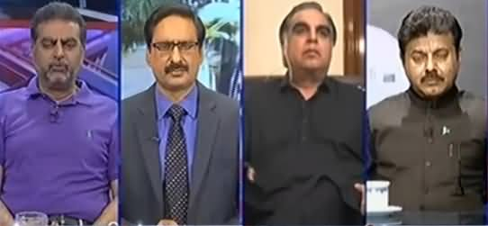 Kal Tak With Javed Chaudhry (Panama Case JIT) - 20th June 2017