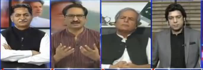 Kal Tak with Javed Chaudhry (Panama Case JIT) – 21st June 2017