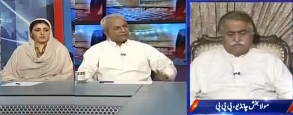 Kal Tak with Javed Chaudhry (Panama Case JIT) – 30th May 2017