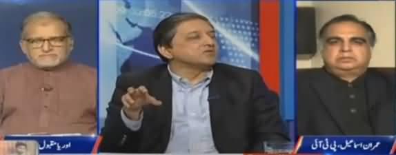 Kal Tak with Javed Chaudhry (Panama Case ka Faisla) – 27th July 2017