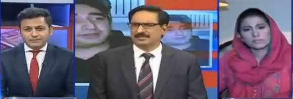 Kal Tak with Javed Chaudhry (Panama Ka Hungama) - 13th July 2017