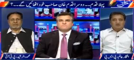 Kal Tak with Javed Chaudhry (Panama Leaks Supreme Court Mein) – 20th October 2016
