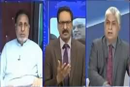 kal Tak with Javed Chaudhry (Papers Ki Jaanch Partaal) – 19th June 201