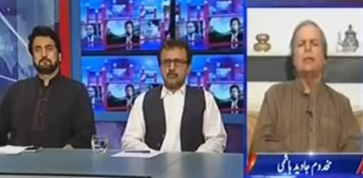 Kal Tak With Javed Chaudhry (Parliament Joint Session) - 6th October 2016