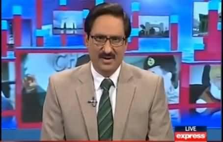 Kal Tak with Javed Chaudhry (Parliament Ka Ijlas) – 16th May 2016