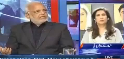 Kal Tak with Javed Chaudhry (Parliament Per Lanat) – 18th January 2018