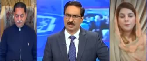 Kal Tak with Javed Chaudhry (PDM Jalsa, DG ISPR Presser) - 11th January 2021