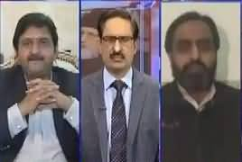 Kal Tak with Javed Chaudhry (Peer Sialvi Ka Mutalba) – 11th December 2017