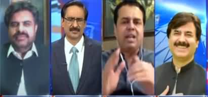 Kal Tak with Javed Chaudhry (Peshawar BRT) - 13th August 2020