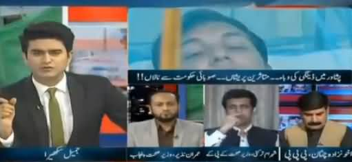 Kal Tak with Javed Chaudhry (Peshawar Mein Dengue) – 21st August 2017