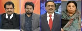 Kal Tak with Javed Chaudhry (PIC Waqia, Kia Insaf Hoga?) - 12th December 2019