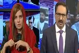 Kal Tak With Javed Chaudhry (PM And CJ Speeches) – 5th December 2018