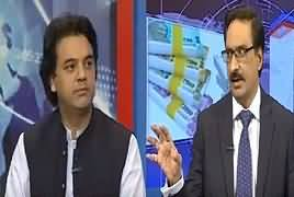 Kal tak with Javed Chaudhry (PM Khan's Aggressive Speech) – 12th June 2019