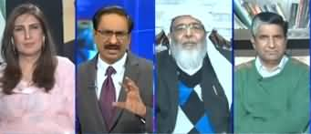 Kal Tak with Javed Chaudhry (PMLN And PMLQ) - 5th March 2020