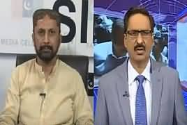 Kal Tak with Javed Chaudhry (PMLN Aur PPP Hisab De) – 16th July 2019