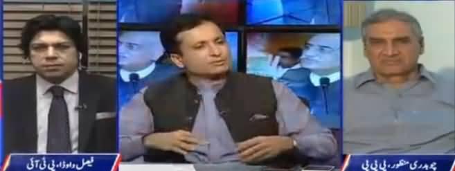 Kal Tak with Javed Chaudhry (PMLN Ki JIT Per Tanqeed) – 7th June 201