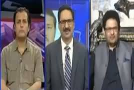 Kal Tak With Javed Chaudhry (PMLN Ko Dhandli Ka Khadsha) –7th June 2018