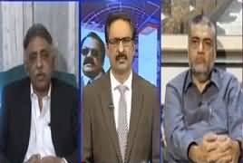 Kal tak with Javed Chaudhry (PMLN Mein Cracks) – 1st July 2019