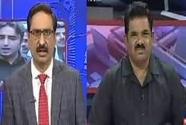 Kal Tak with Javed Chaudhry (PMLN Senate Election Se Out) – 22nd February 2018