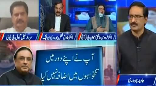 Kal Tak with Javed Chaudhry (PMLN Vs PPP) - 16th March 2021