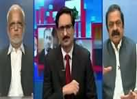 Kal Tak with Javed Chaudhry (Police Failed in Rajan Pur) – 14th April 2016