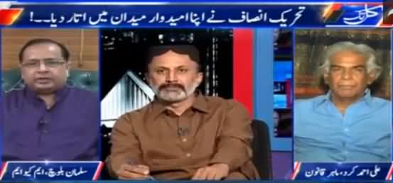 Kal Tak with Javed Chaudhry (Politics of Sindh) – 28th July 2016