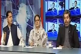 Kal Tak with Javed Chaudhry (Politics on Yaum e Takbeer) – 28th May 2019