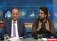 Kal Tak With Javed Chaudhry (PPP, PMLN on Same Page?) – 16th February 2016