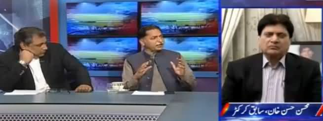 Kal Tak with Javed Chaudhry (PSL Final in Lahore) – 1st March 2017