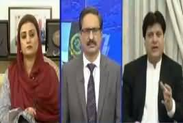 Kal Tak with Javed Chaudhry (PSL in Lahore) – 20th March 2018