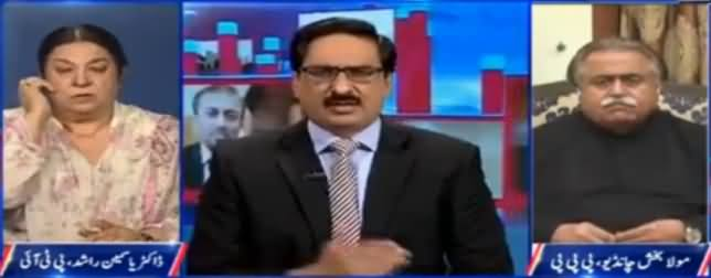 Kal Tak with Javed Chaudhry (PTI Aur PAT Mein Dooriyan) – 10th October 2016