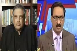 Kal Tak With Javed Chaudhry (PTI Govt) – 21st August 2018