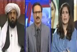 Kal Tak With Javed Chaudhry (PTI Ki Fatah) – 4th September 2018