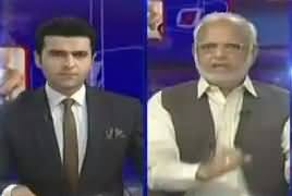 Kal Tak With Javed Chaudhry (PTI Ki Uraan Jaari) – 22nd May 2018