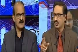 Kal tak with Javed Chaudhry (PTI New Cabinet) – 22nd April 2019