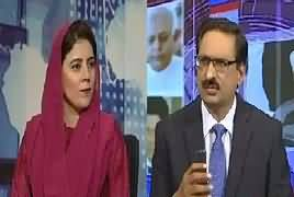 Kal Tak with Javed Chaudhry (PTI's Claims & Performance) – 3rd April 2019