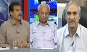 Kal Tak with Javed Chaudhry (PTI's Foreign Funding Case) - 26th September 2019