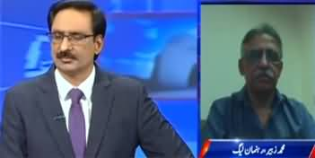 Kal Tak with Javed Chaudhry (Punjab Mein Minus One Ki Goonj) - 16th July 2020